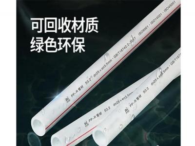 关于PP-R管防冻工作介绍!