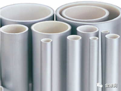 关于铝合金衬塑复合管的那些不为人知的秘密