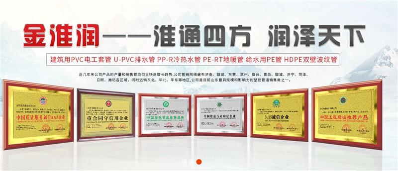 PVC-U实壁内螺旋排水管厂家实力