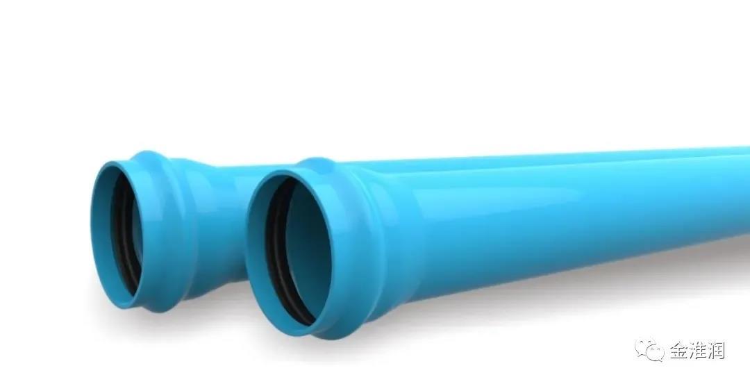 PVC-UH管